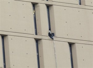 Bank Robbers Escape from High-Rise Chicago Jail