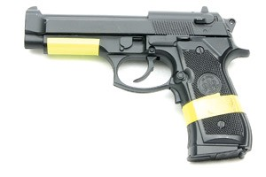 Safety Tip: Simulated-Weapon Safety