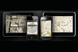 The Industry's First Proactive Mobile Policing App