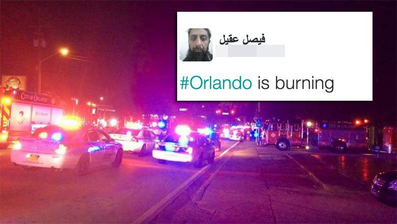 """ISIS Claims Responsibility; Suspect Reportedly Shouting """"Allah Akbar"""""""