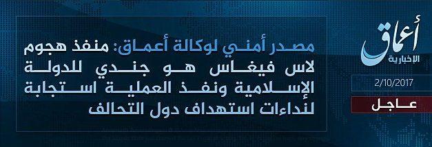 ISIS Claim Responsibility For Las Vegas Shooting
