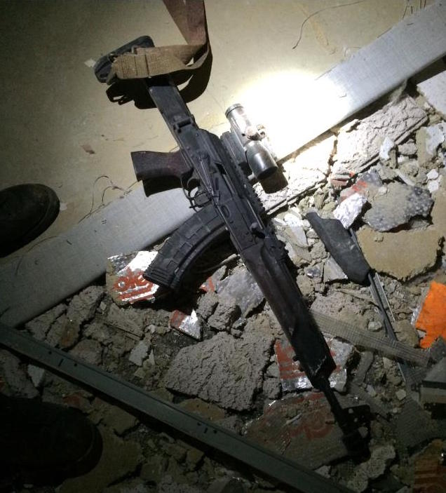 Exclusive: Photo of the Saiga AK-74 Rifle Used at Dallas Shooting
