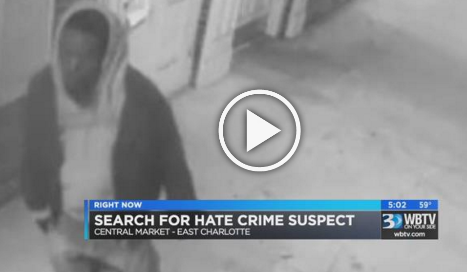 Surveillance Video Of Hate Crime Leaves Police Confused
